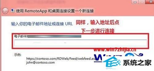 "winxp系统控制面板中""RemoteApp和桌面连接""的使用方法"
