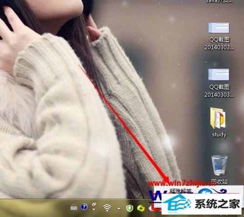 windowsxp系统更改网络类型的方法
