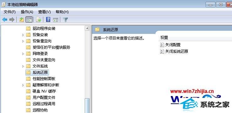 winxp专业版系统下彻底删除system Volume information病毒文件的方法