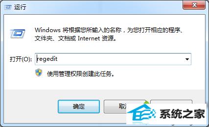 winxp旗舰版系统双击文件夹弹出搜索界面解决步骤一