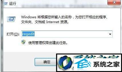 winxp系统网络游戏有延迟的解决方法