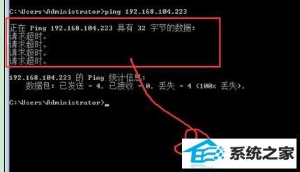 winxp可以ping通过的方法 三联