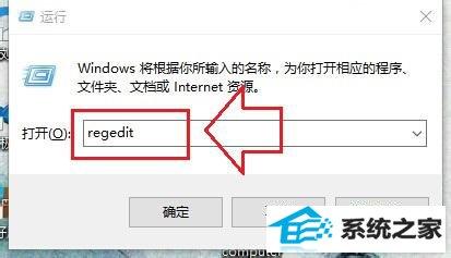 winxp正式版升级出现屏幕亮度无法调节的解决方法    三联