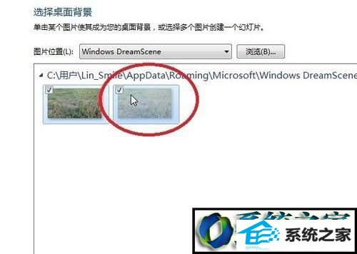 winxp系统动态视频壁纸字体模糊的解决方法