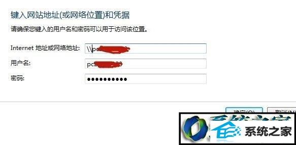 winxp系统使用局域网共享打印机总是脱机的解决方法