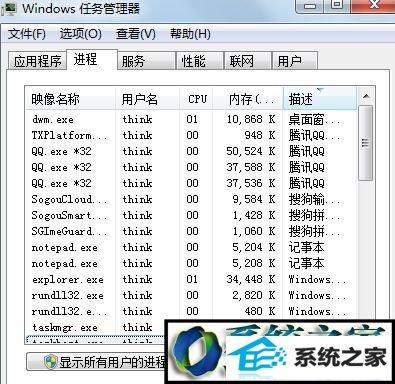 winxp系统电脑开机黑屏只出现鼠标光标的解决方法
