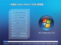 电脑店Win8.1 2021.04 32位 推荐装机版